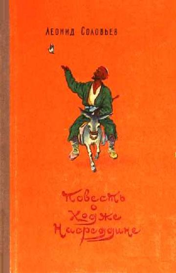 Книга клетчатая зебра читать онлайн
